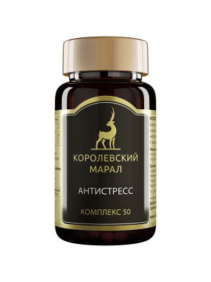 Антистресс Комплекс 50
