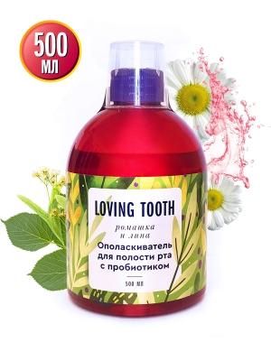 Ополаскиватель для полости рта с пробиотиком Loving tooth ромашка и липа