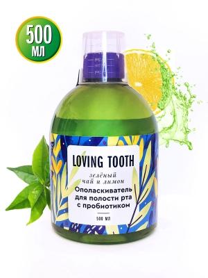 Н1:Ополаскиватель для полости рта с пробиотиком Loving tooth зеленый чай и лимон